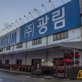 Подписано соглашение с Корейской компанией на поставку запчастей к КМУ